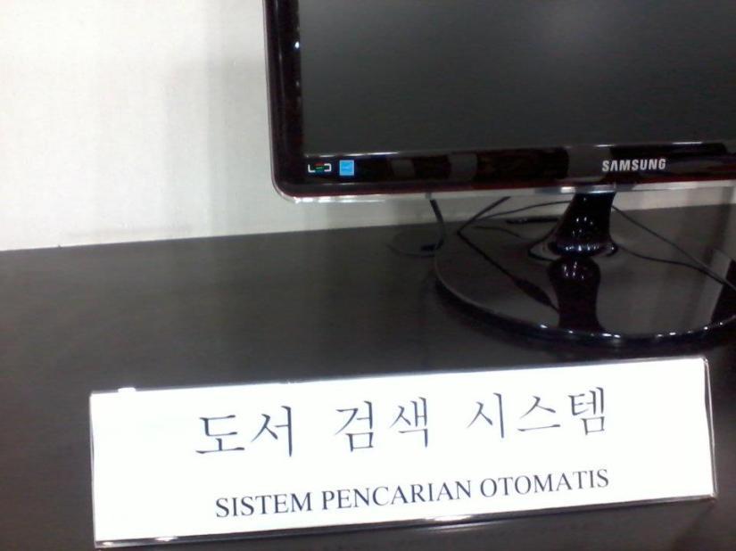 OPAC1