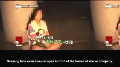 [ENG SUB] In Depth Look of Sasaeng Life.mp4_000074458