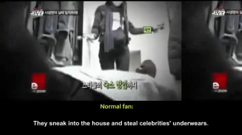 [ENG SUB] In Depth Look of Sasaeng Life.mp4_000105125