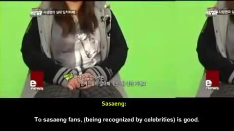 [ENG SUB] In Depth Look of Sasaeng Life.mp4_000241083