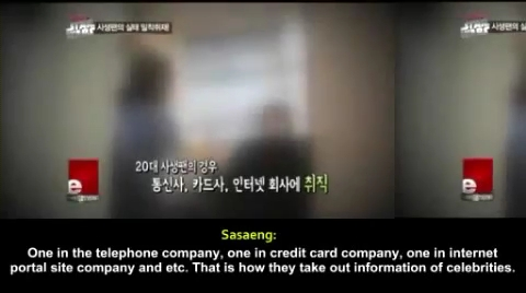 [ENG SUB] In Depth Look of Sasaeng Life.mp4_000277041