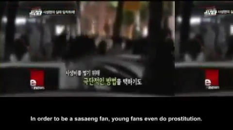 [ENG SUB] In Depth Look of Sasaeng Life.mp4_000324500