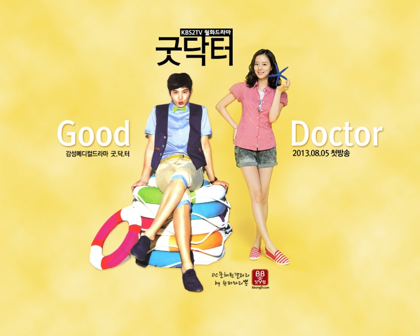 good-doctor-poster