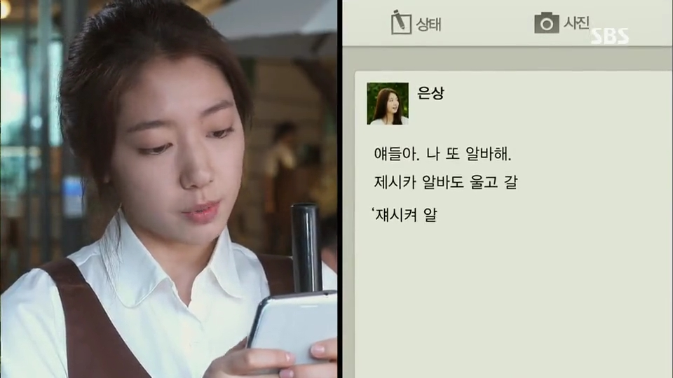 The Heirs-02.mkv_002610474