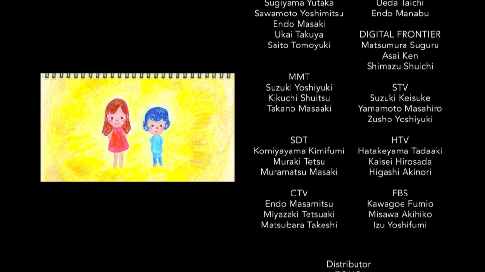 wolf children.mkv_007006958